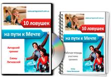 audio_trening_v_korobke
